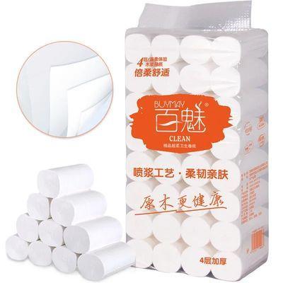 【送手帕纸不加价】百魅卫生纸5.2斤32卷12卷纸巾厕纸卷筒纸手纸