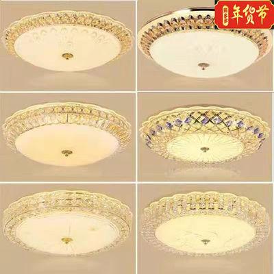 欧式温馨卧室圆形吸顶灯现代简约客厅餐厅过道阳台led水晶灯灯具