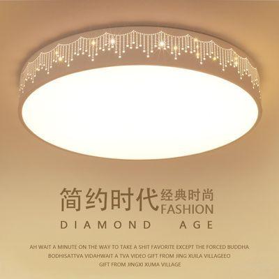 led吸顶灯客厅灯圆形卧室灯简约现代家用书房餐厅长方形水晶灯具
