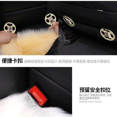 冬季汽车毛绒坐垫三件套羊毛座垫无靠背单片后排长条通用保暖坐垫