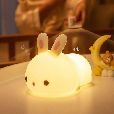 小兔子硅胶小夜灯拍拍灯可充电式卧室床头儿童睡眠台灯生日礼物灯