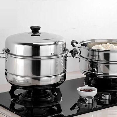 不锈钢蒸锅二层三层四层加厚蒸笼蒸格汤锅双层煤气电磁炉蒸锅具