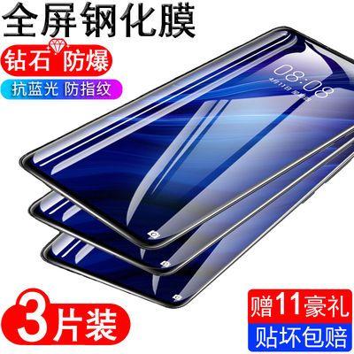 华为Mate30荣耀9X20i钢化膜V10青春nova6/5畅享8Plus玩7手机play3