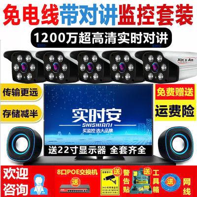 H.265超市工厂poe成套监控摄像头设备监控器高清套装家用室外夜视
