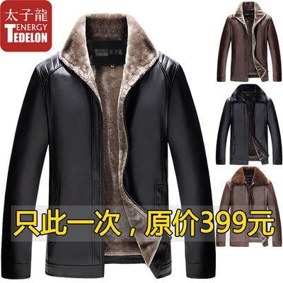 太子龙中年男士皮衣夹克冬季加绒加厚皮毛一体爸爸装中老年外套男
