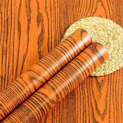 家具翻新贴纸装饰柜子木纹贴纸桌面防水防潮橱柜贴纸防水墙纸自粘