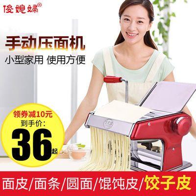 家用面条机小型多功能压面机手动不锈钢饺子馄饨皮机面机