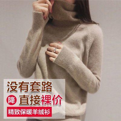 韩版高领羊绒衫女套头短款宽松毛衣秋冬加厚驼色羊毛针织打底衫
