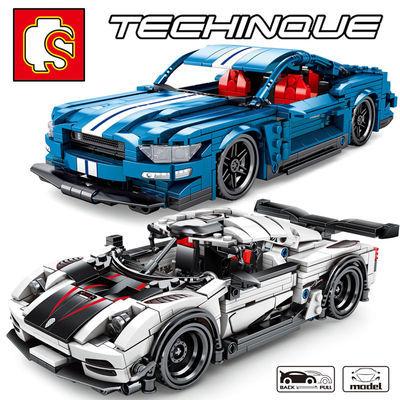 兼容乐高积木拼装跑车法拉利保时捷布加迪模型赛车儿童玩具车男孩