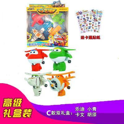 乐迪超级飞侠玩具套装全套多多酷飞酷雷小爱小青大号变形飞侠玩具