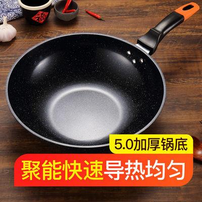 炒菜��F