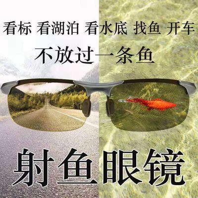 湖泊射鱼眼镜找鱼垂钓专用眼镜钓鱼开车高清变色偏光太阳镜墨镜