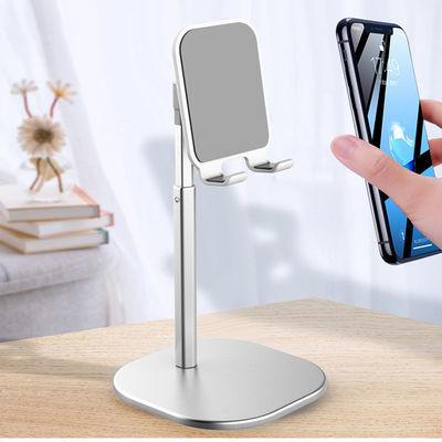 新款手机平板桌面支架 追剧支架直播学习手机IPAD铝合金伸缩支架