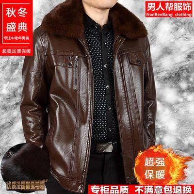 中老年人皮衣秋冬季男士棉衣加绒加厚男装中年爸爸冬装外套皮棉袄