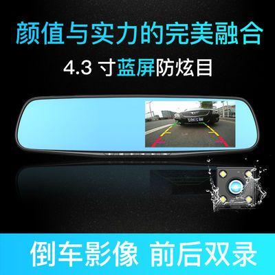 汽车行车记录仪双镜头高清夜视电子狗一体机车载倒车影像行驶测速