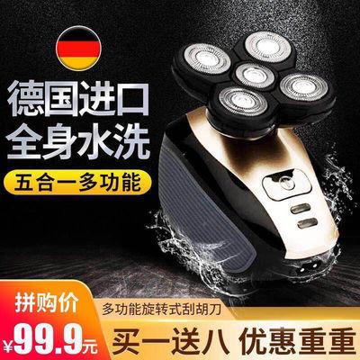 德国电动剃须刀4D充电式男士多功能旋转式五刀头全身水刮洗胡子刀