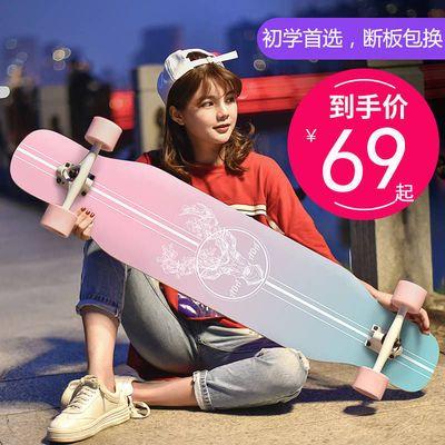 长板滑板车成人女生四轮舞板刷街韩国初学者长板儿童专业滑板男女