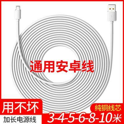 安卓数据线超长5米快充小米摄像头监控供电延长线10米手机充电线