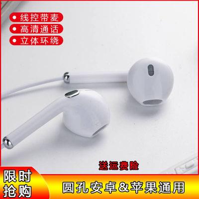 耳机通用vivo华为oppo苹果高音质安卓小米k歌吃鸡游戏耳塞手机麦