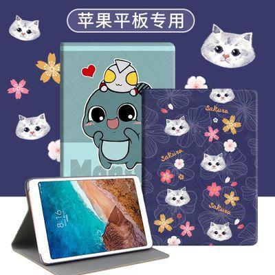 适用2019新款ipad10.2保护套mini4壳air2三折air10.5苹果5平板11