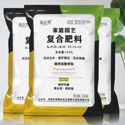 长效颗粒缓释肥养花肥料通用盆栽多肉花卉控释肥氮磷钾复合肥包邮