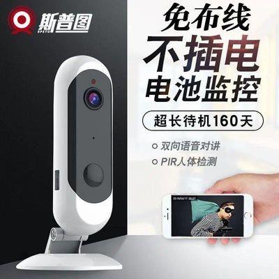免插电免布线小型监控器高清夜视无线监控摄像头手机远程摄像机【3月14日发完】