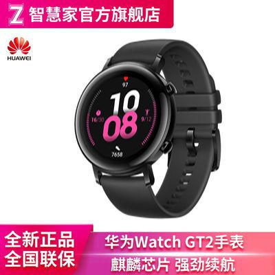 華為WATCH GT2智能手表運動藍牙定位彩屏手環NFC麒麟芯片
