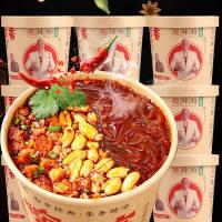 【整箱6桶】正品嗨吃家酸辣粉整箱网红方便火鸡面螺蛳红薯粉批发