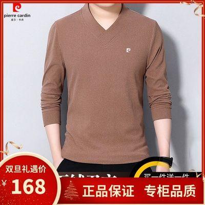 皮尔卡丹男士双面绒卫衣T恤打底衫 买一送一 嘉兴匠王服饰。