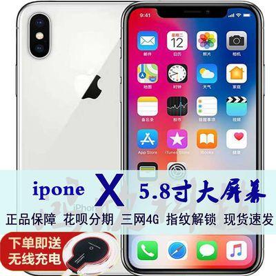 苹果7二手苹果X手机7plus苹果6iphonex8plusXR手机2手6sp全网通4G