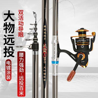 远投竿锚鱼竿抛竿超轻硬碳素海竿长节远投杆鱼竿锚杆套装直接钓鱼