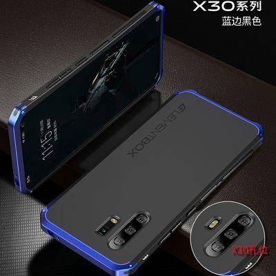 vivoX30pro手机壳超薄防摔男女全包x30pro保护壳套金属边框磨砂