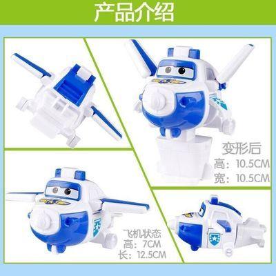 【买一送二】乐迪超级飞侠玩具大号变形机器人超级飞侠套装新品