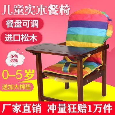 31955/儿童餐椅实木 婴儿 餐桌  椅子 靠背椅 宝宝椅座椅 小凳子