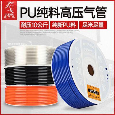 PU8*5高压气管空压机气动软管8MM气泵12/10*6.5/6*4*2.5透明气线