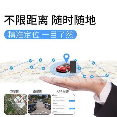 北斗GPS定位器跟踪小型汽车辆追跟踪仪器远程车辆载听音器录音笔