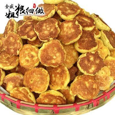 东北特产玉米面饼子无糖粗粮杂粮糯米糕传统美食营养早餐速食5斤