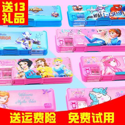 可爱卡通文具盒男童女孩铅笔盒儿童小学生文具盒幼儿园公主笔盒