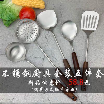 不锈钢锅铲加厚家用厨房用具木柄铲勺厨具套装炒菜铲子汤勺粥勺