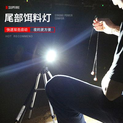 神火GF01钓鱼灯强光手电筒可变焦伸缩夜钓灯蓝紫白黄光可充电防水
