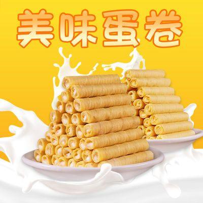 【228支超值】夹心蛋卷饼干香酥鸡蛋卷年货零食品批发24支多规格