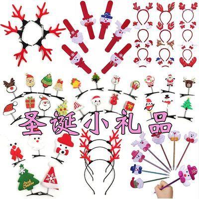 元旦节礼物小礼品儿童幼儿园奖品鼠年地推活动扫码小礼物发夹批发