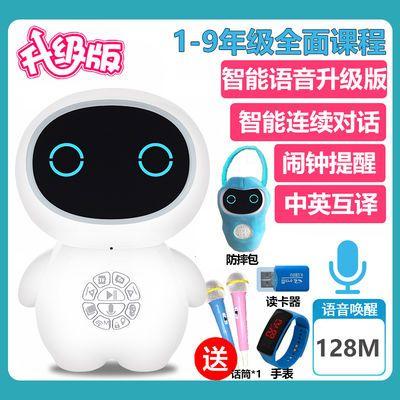 儿童智能机器人对话学习机故事早教机玩具男孩可充电wifi小帅小胖