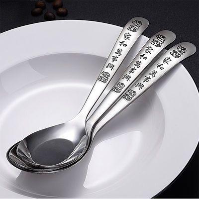 【3-10支】加厚不锈钢勺子家用成人儿童汤勺吃饭勺长柄搅拌匙调羹