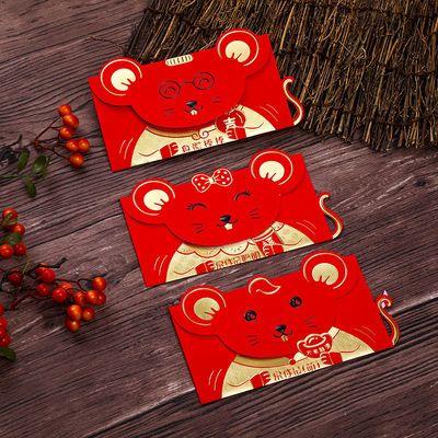 2020新年创意烫金红包鼠年个性红包袋卡通可爱结婚过年利是封