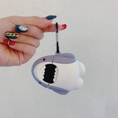 大白鲨立体Airpods保护套苹果1/2代无线蓝牙耳机保护套硅胶防摔软【3月15日发完】