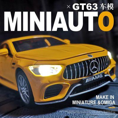 仿真奔驰GT63跑车模型合金车模金属超跑玩具车男孩生日礼物送男友