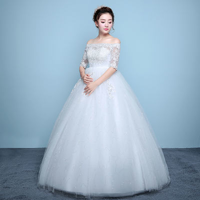 韩式婚纱裙新娘新款齐地婚纱一字肩婚纱显瘦修身孕妇婚纱裙中学生【2月28日发完】