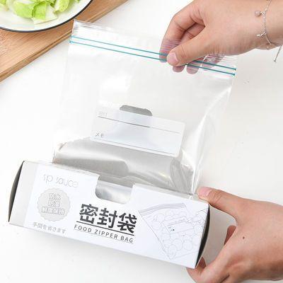 保鲜袋密封冷冻专用食品塑封袋冷冻食品袋水果保鲜滑索拉链密实袋的宝贝主图