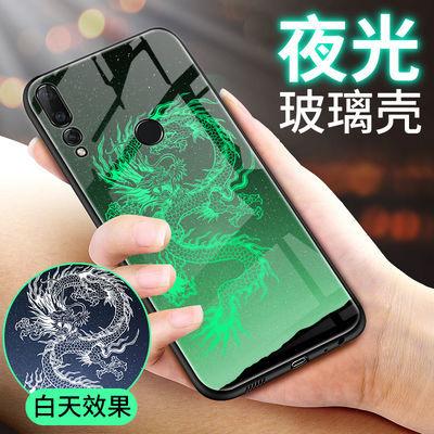 华为nova4夜光手机壳华为nova4/VCE-AL00玻璃保护套全包防摔潮壳